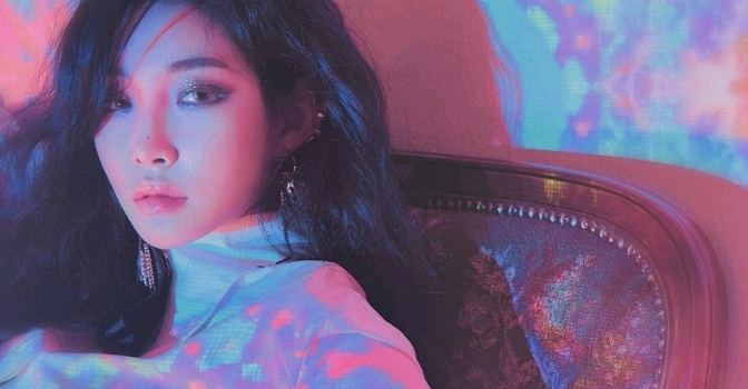 """Chungha segue não sendo a rainha do verão coreano com """"Gotta Go"""""""