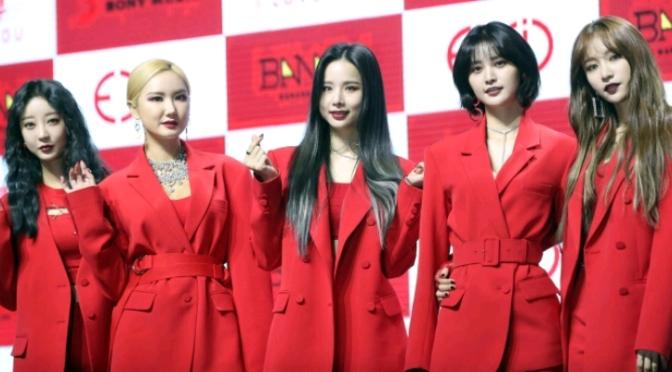 EXID anuncia comeback e hiatus após Hani e Jeonghwa não renovarem contrato com a Banana Culture