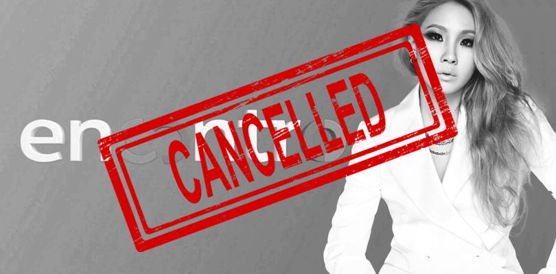 """Novo talk show """"Encontro com CL"""" não vai mais acontecer, segundo aJTBC"""