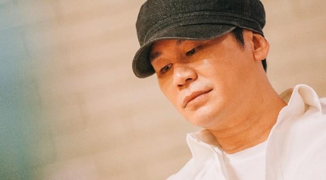 O último que sair apaga a luz: Yang Hyun Suk e seu irmão estão fora da YG