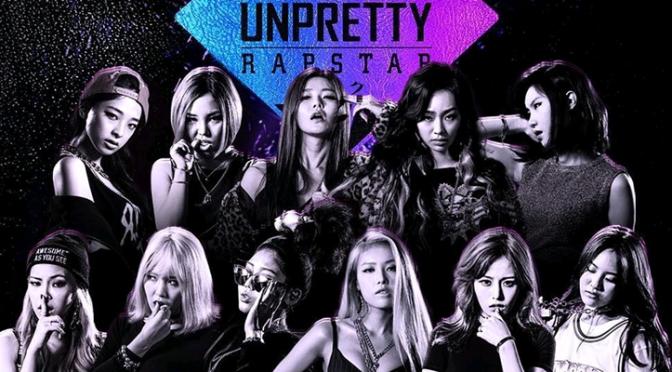 Unpretty Rapstar segue sem previsão de retorno por falta de rappers dispostas para o programa