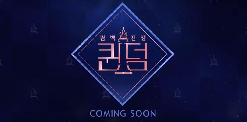 """Mamamoo, AOA, Lovelyz, Oh My Girl, (G)I-DLE e Park Bom são as participantes do """"Queendom"""", reality da MNET que estreia emagosto"""