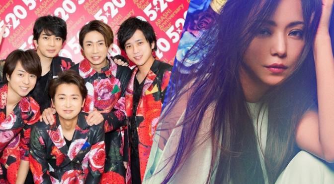 """""""Aposentadoria"""" do Arashi supera aposentadoria de Namie Amuro e se tornam os véios mais trending da década no Japão"""