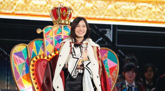 """Matsui Jurina anuncia seu debut solo para esse ano com o álbum """"Privacy"""""""