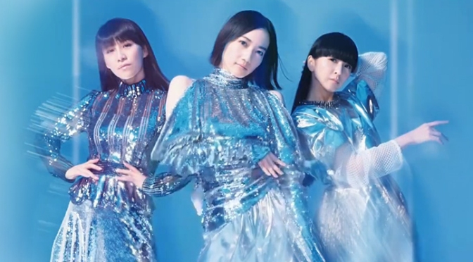 """Perfume recria as capas de seus álbuns para o CM do """"P Cubed"""" e desafiam os fãs a criarem um PV para """"Challenger"""""""