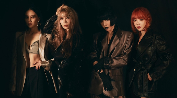"Brown Eyed Girls são as madrinhas dos gays e inventam o Halloween com a ótima ""Wonder Woman"" e o baladão ""Abandoned"""