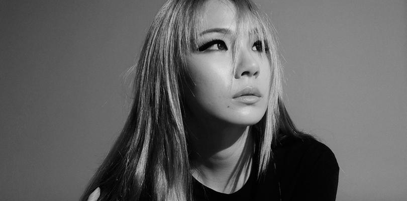 """CL guardou o menos pior para os últimos singles do seu retorno ao K-pop com """"THNX"""" e """"ONE ANDONLY"""""""