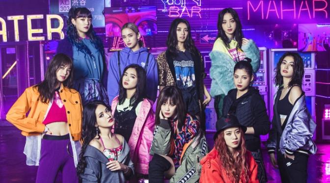 E-Girls vai acabar no ano que vem, enquanto o Happiness vai sobreviver nas mãos da 88rising