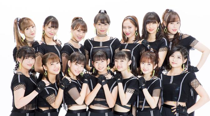 Morning Musume começa seus trabalhos em 2020 com um Triple A-Side bem mais ou menos