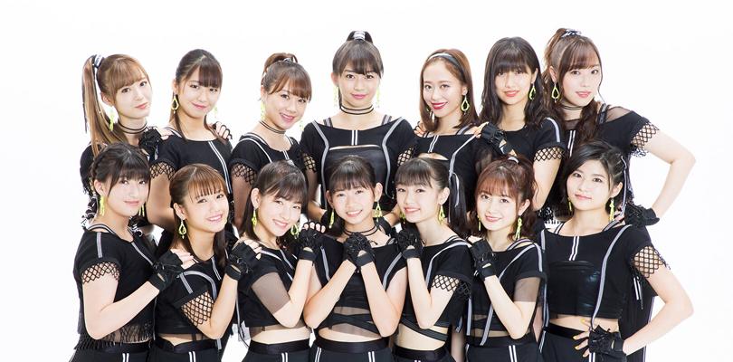 Morning Musume começa seus trabalhos em 2020 com um Triple A-Side bem mais oumenos