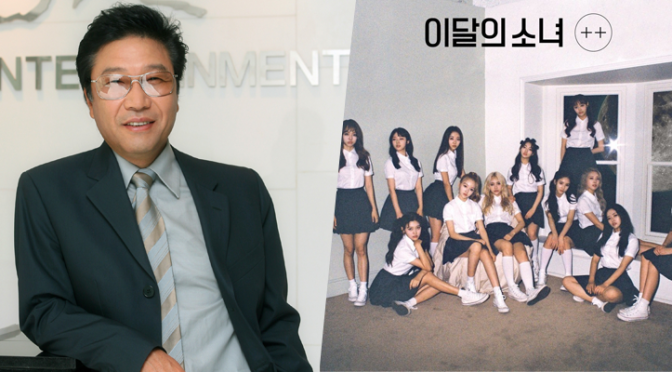 Segundo rumores, Lee Soo Man quer tirar o Loona do SPC e investir 1 bilhão de wons no grupo
