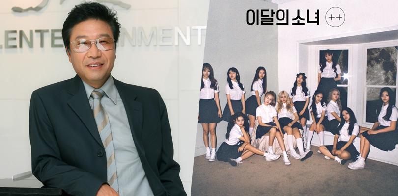 Segundo rumores, Lee Soo Man quer tirar o Loona do SPC e investir 1 bilhão de wons nogrupo