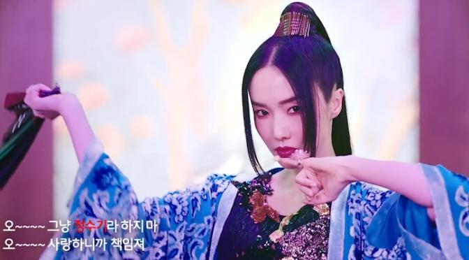 """Lee Jung Hyun regrava """"Wa"""" e """"Bakkwo"""" com MVs icônicos para vender purificador de água"""