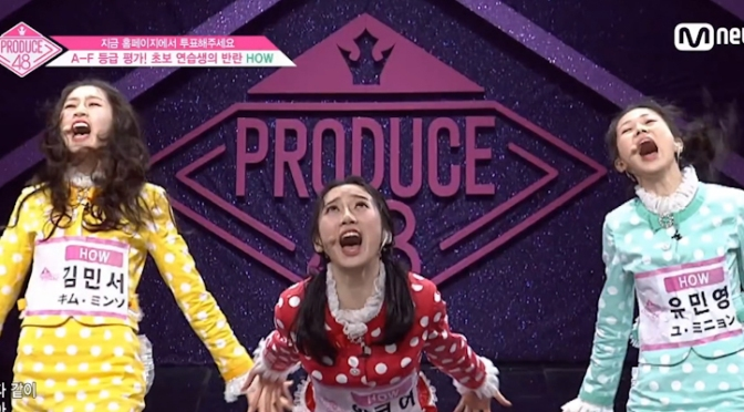 O melhor trio do Produce 48 finalmente vai debutar em um girlgroup (Ou quase isso)