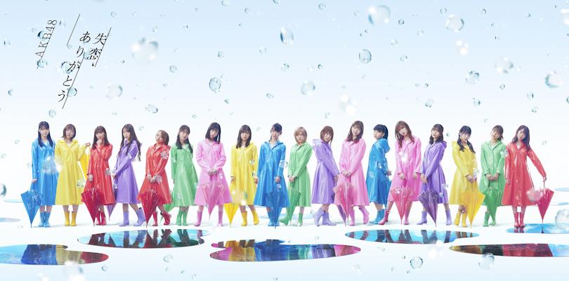 """AKB48 e outros grupos 48 estão fazendo eventos de """"aperto de mãos virtual"""" para conter oCoronavirus"""