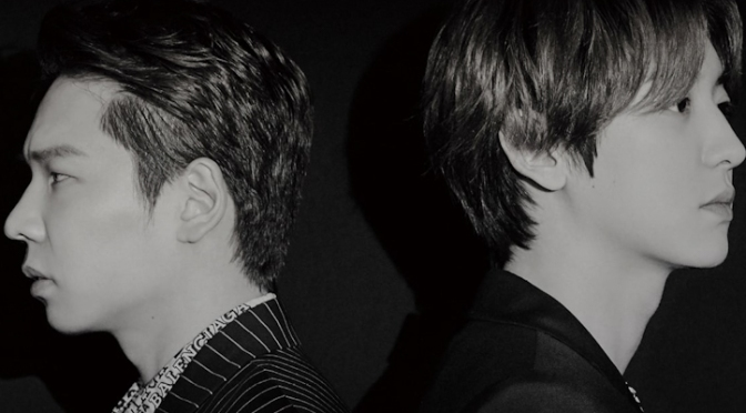 """DJ, rapper, algum integrante do EXO e ex-porão da YG se encontram num bar e lançam """"Yours"""""""