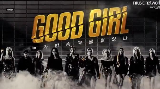 RECAP — Good Girl S01E01: 10 boas garotas são acusadas de roubar a MNET