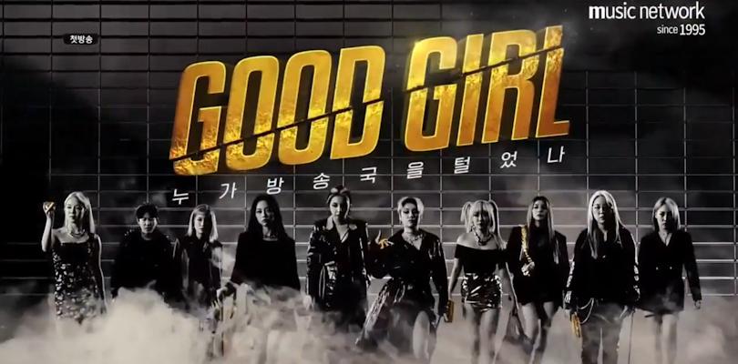 RECAP — Good Girl S01E01: 10 boas garotas são acusadas de roubar aMNET