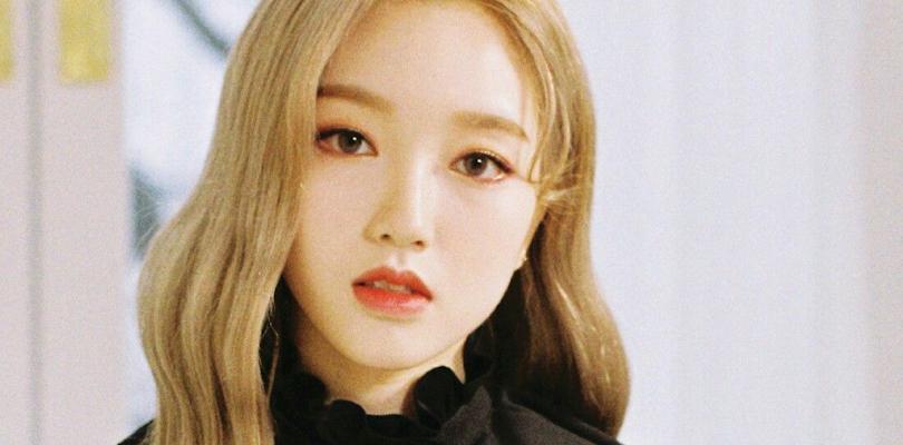 Gowon (LOONA) é madrinha do X Æ A-Xii. Vai poder levá-lo ao parque pra brincar com a filha daJennie.