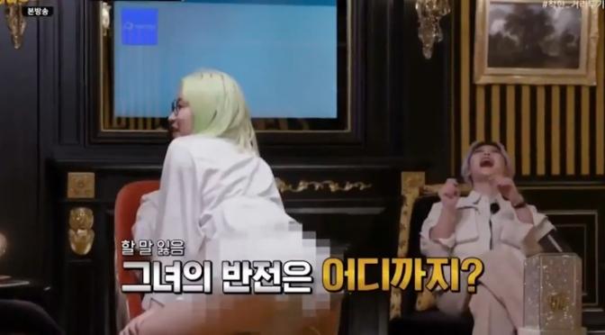 RECAP — Good Girl S01E03: Quem quer fazer dupla com a Hyoyeon?
