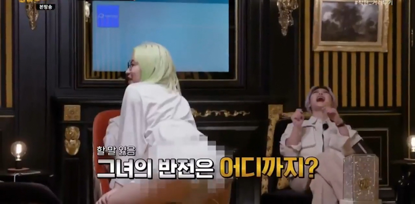 RECAP — Good Girl S01E03: Quem quer fazer dupla com aHyoyeon?