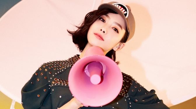 Pop Asiático.jpg foi um assunto quente na China por conta de posts do álbum da Victoria