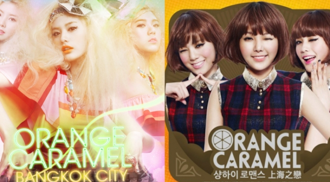 "Review Retrô: Quando o Orange Caramel tentou unificar a Ásia com ""Bangkok City"" e ""Shanghai Romance"" (2011)"