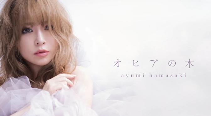 """Ayumi Hamasaki está orgulhosa em ser mamãe em """"Ohia no Ki"""""""