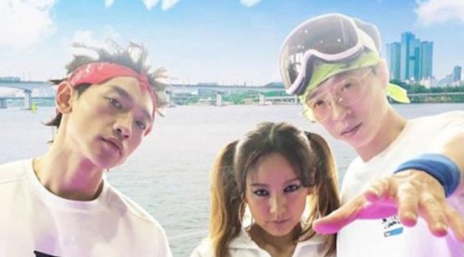 """Lee Hyori, Rain e Yoo Jae Suk começam os trabalhos do SSAK3 com """"In Summer"""""""