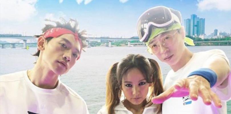 """Lee Hyori, Rain e Yoo Jae Suk começam os trabalhos do SSAK3 com """"InSummer"""""""