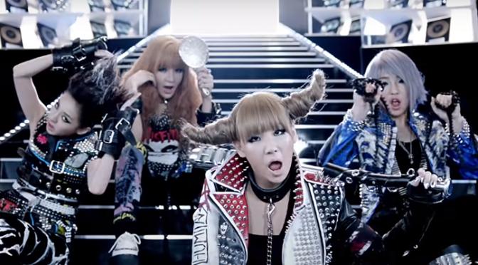 """Review Retrô: Quando o 2NE1 quis mostrar que eram as fodonas com """"I Am The Best"""""""