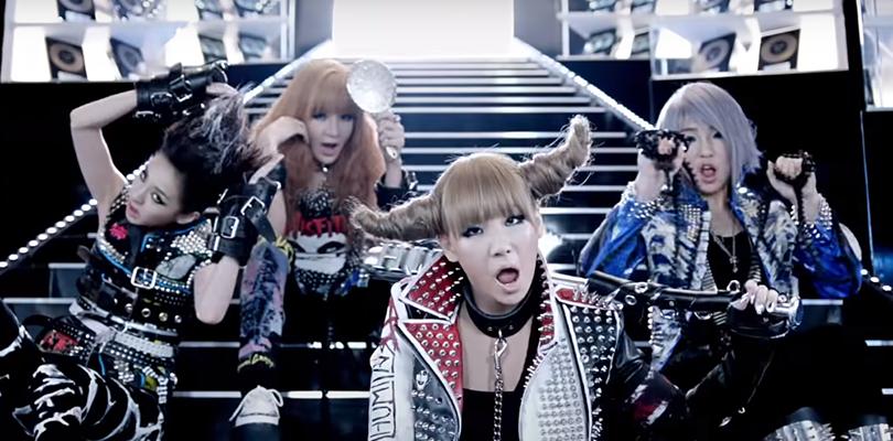 """Review Retrô: Quando o 2NE1 quis mostrar que eram as fodonas com """"I Am TheBest"""""""