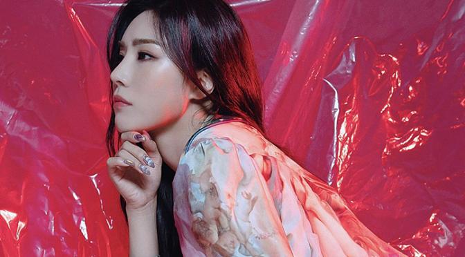 """Jeon Youl (ex-Stellar) demuestra que las nugus coreanas también pueden mostrar su sangre latino con """"Mamacita"""""""