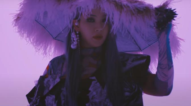 """CL (quase) está de volta com """"POST UP"""""""