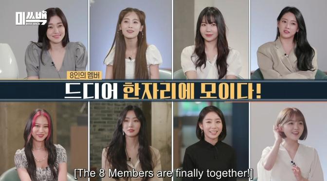 RECAP — Miss Back S01E01: Histórias tristes de idols esquecidas pelo público