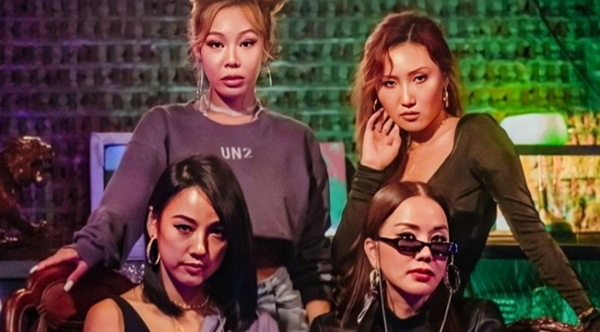 "Refund Sisters junta 4 gostosonas para um revival do K-pop 2000 com ""Don't Touch me"""