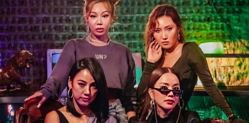 """Refund Sisters junta 4 gostosonas para um revival do K-pop 2000 com """"Don't Touchme"""""""