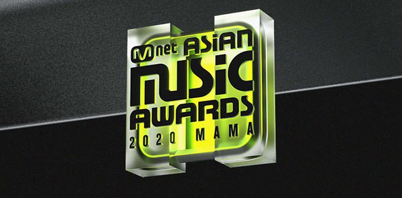 Comentando sobre os indicados ao MTV MIAW da Coreia (o MAMA2020)