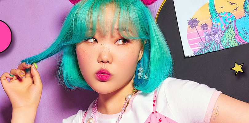 "Lee Suhyun arranja um debut solo de outro mundo com ""Alien"""