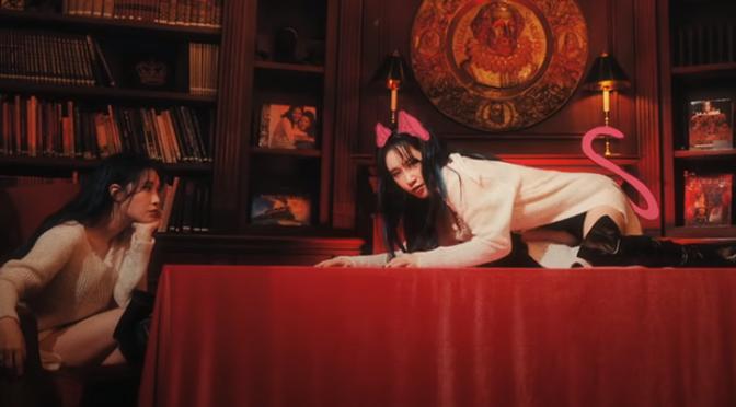 """Yezi ressuscita o rap e agora é uma gatinha louca em """"Mimew"""""""