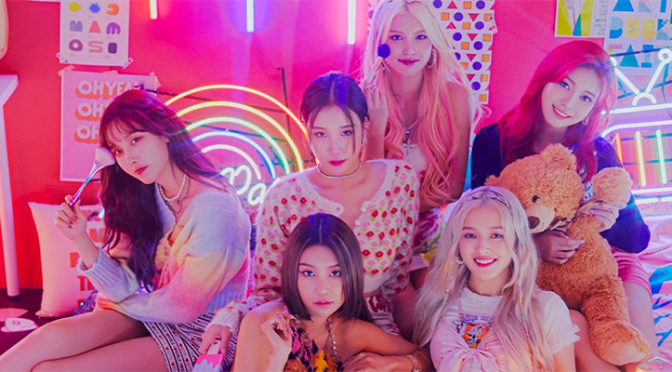 """Momoland lança o comeback menos """"Bboom Bboom"""" do grupo com """"Ready Or Not"""""""