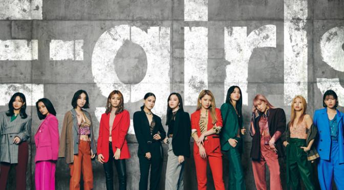 """E-Girls oficializa sua despedida do J-pop em 2020 com """"So Many Stars"""""""