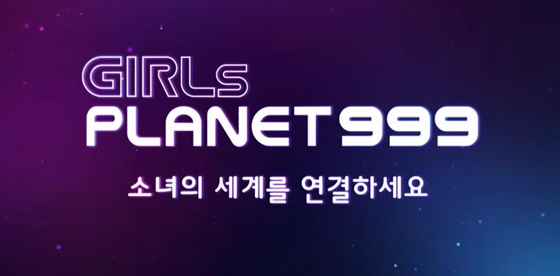 """""""Girls Planet 999"""" é o retorno da MNET aos survival shows femininos para formar um novogirlgroup"""