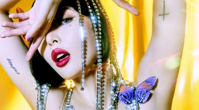"""""""I'm Not Cool"""" é um título apropriado para esse comeback da Hyuna"""