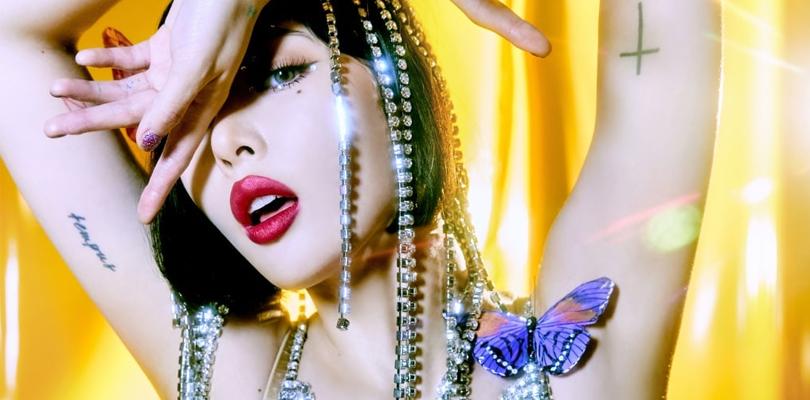 """""""I'm Not Cool"""" é um título apropriado para esse comeback daHyuna"""