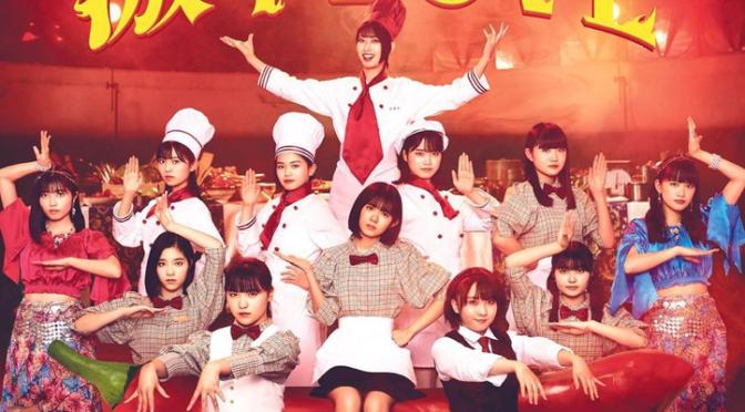 """BEYOOOOONDS assumem que são as novas palhaças do J-pop na maravilhosa """"Konna Hazujanakatta!"""""""
