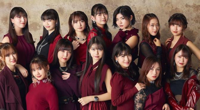 """Morning Musume '21 vai ensinar para VOCÊ o que é pop japonês com o novo álbum """"16th ~That's J-pop~"""""""
