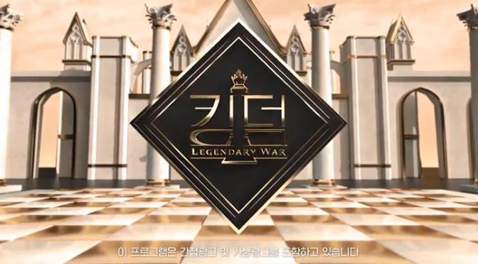 RECAP — Kingdom – Legendary War S01E01: Tem como uma música de boygroup ficar PIOR?