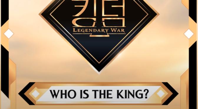 Comentando as faixas inéditas do Kingdom e me perguntando se realmente tem um rei ali