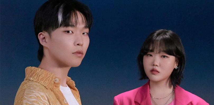"""AKMU chama a IU para lançar o melhor single da dupla em tempos com """"Nakka"""""""